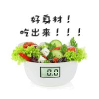 好身材吃出来减肥菜谱appv1.0