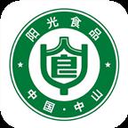 中山阳光食品餐饮安全appv1.0.0