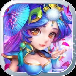 梦幻魔童变态版v1.3 安卓版