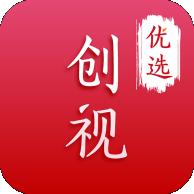 创视优选网购app1.0.3w88优德版