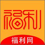 领券福利网省钱网购app1.0.0
