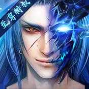剑凌苍穹至尊特权满V版v1.0.0