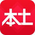 本土短视频app赚钱版v1.0.0安卓版