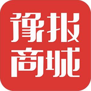 豫报商城购买图书app1.0.1