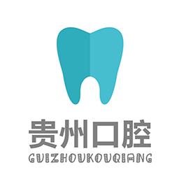 贵州口腔口腔医疗appv1.0.0