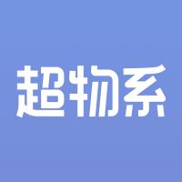 超物系店铺管理appv1.0.0