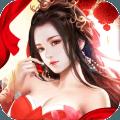 仙剑神曲破解版无限元宝v1.0.0最新版