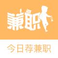 今日荐兼职app兼职赚钱v2.9