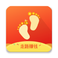 趣行走运动赚钱下载v5.0安卓版