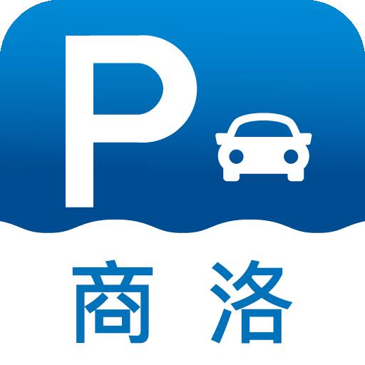 商州好停车app手机版v1.0.0安卓版
