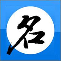 璧峰ソ��app璧峰��杞�浠跺��璐圭��v4.6.8