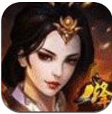 烽鼎天下破解版v1.2