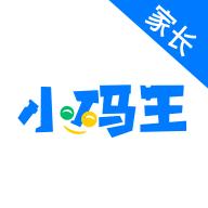 灏���瀹堕�夸翰瀛�����v1.0.0