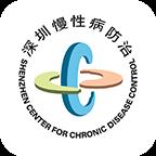 深圳慢病疾病预防appv1.0.0