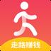 步步多宝app无限金币版v1.0.0安卓版