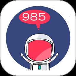 ��������app2020�����ヨ����浜�澶�涔�杞�浠�v1.0