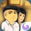 中国式家长女儿版破解攻略分享手机端v1.0.0免费版