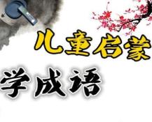 �跨�ュ����璇�app瑙�棰���瀛���v1.2