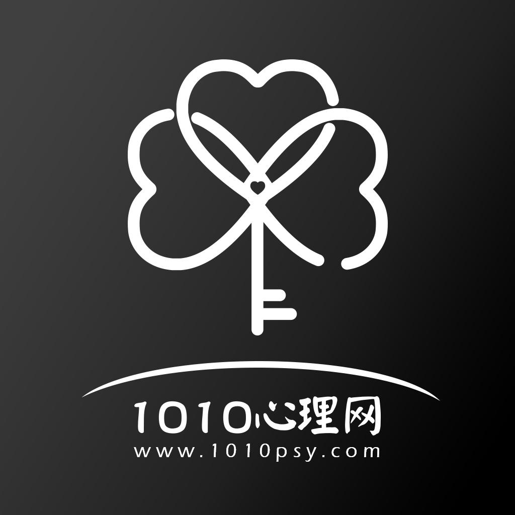 1010心理咨询师app手机心理咨询软件v1.0
