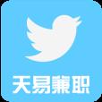 天易兼职招聘appv1.0安卓版