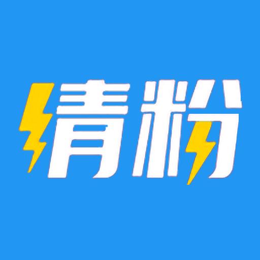 微粉一键清理安卓最新版v1.2