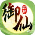 御仙如梦最新官方破解版v1.0.0