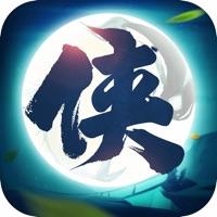醉剑江湖破解版v1.0.1最新版