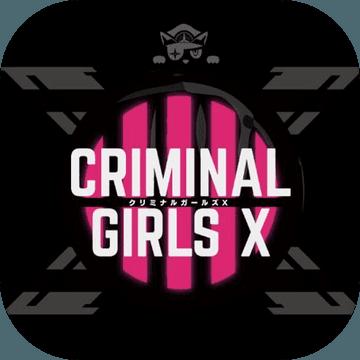 VR手游 CRIMINAL GIRLS X官方正式版v1.0.0