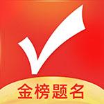 优志愿最新会员破解版v7.1.9