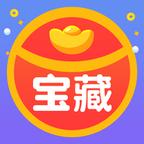 宝藏红包赚钱app免费下载v1.0.2安卓版