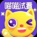 猫猫试看网赚app免费下载v1.0安卓版