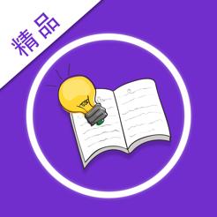银杏免费小说app下载v1.0安卓版