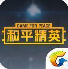 和平精英五行透视辅助稳定防封版v1.32