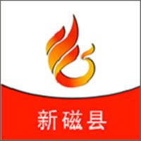 新磁县app磁县本地资讯平台v2.0.0