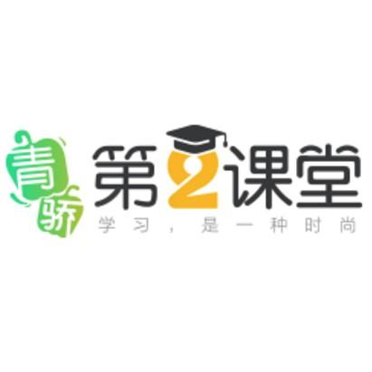 青骄第二课堂登陆平台v1.2