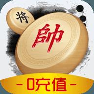闲来象棋赚钱appv2.13.6安卓版