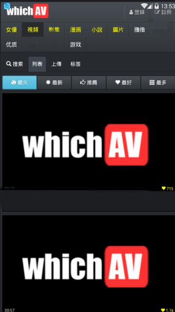 whichav视频播放器app1.0.0最新版