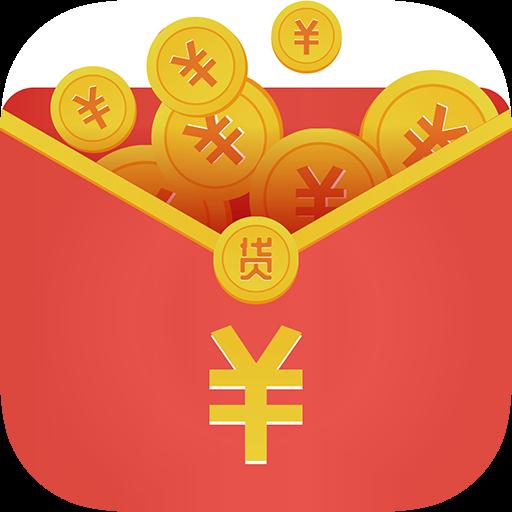瞬间借贷款appV1.0.6安卓版