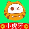 小虎牙贷款app官方版1.1.49手机版