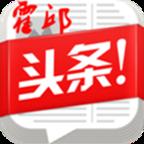 霍邱头条网appV1.1.1手机版