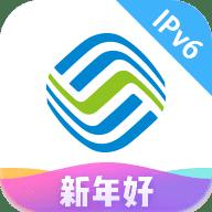 中国移动花卡申请appV1.0官方版