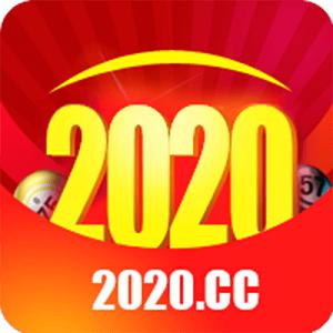 2020彩票网官方appV3.02.12手机版