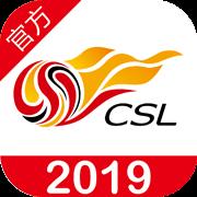 2019中超联赛视频直播app3.7.3.0官方最新版