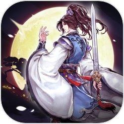 一剑断念御剑降魔4399版v3.3.0安卓版