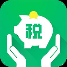 报税管家app1.1.5安卓版