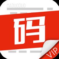 码多多安卓版app(码多多软件商城)v1.0