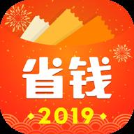 寰宇拨打app(购物省钱神器)V1.0安卓版