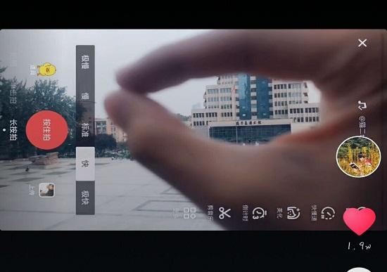 手机抖音转场特效软件v1.4.0最新版