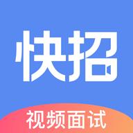 大街快招(��l面�)appv1.0.3安卓版