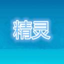 惠购物appv7.0安卓版